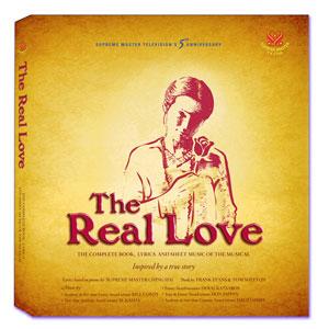 Real_Love_Amazon.jpg